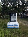 General Vicente Lim historical marker 02.jpg