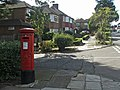 George V Pillar Box on corner of Brayton Gardens and Curthwaite Gardens, Enfield. - geograph.org.uk - 992530.jpg