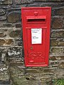 George V postbox, Instow - geograph.org.uk - 1324059.jpg