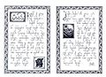 Georgian calligraphy competition Lile Chkhetiani.jpg