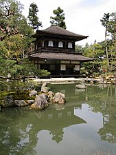 Kyoto wikipedia for Traditionelles japan