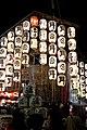 Gion-matsuri in Kyoto; July 2010 (10).jpg
