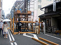 Gion Matsuri Preparation in 2008.jpg