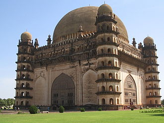 Gol Gumbaz at Bijapur, has the second largest pre-modern dome in the world after the Byzantine Hagia Sophia. GolGumbaz2.jpg
