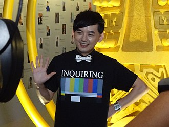 Mickey Huang - Mickey Huang in 2015