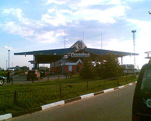 Russia–Ukraine border - Hoptivka at Hoptivka-Nekhoteyevka border crossing