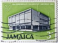 Gordon House stamp, Jamaica.jpg