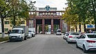 Gorky Automobile Plant. Main entrance. 09-2019 01.jpg