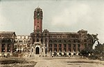 Governor-General's Office after the bombardment in Taihoku 1945.jpg
