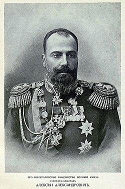 Grand Duke Alexey Alexandrovich.jpeg