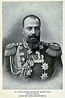 Grand Duke Alexey Alexandrovich.jpeg