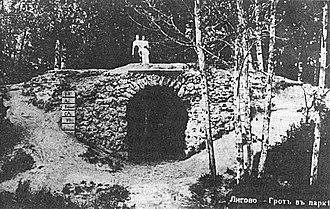 Ligovo - Image: Grotto in Ligovo