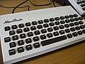 Grundy NewBrain (2190361570).jpg