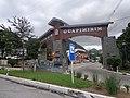 Guapimirim RJ Brasil - Portal da Cidade - panoramio.jpg