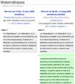 Guia sobre Viquipèdia. Differències entre versions.PNG