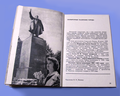 Guide. Riga. Sculptural monuments of the city.png