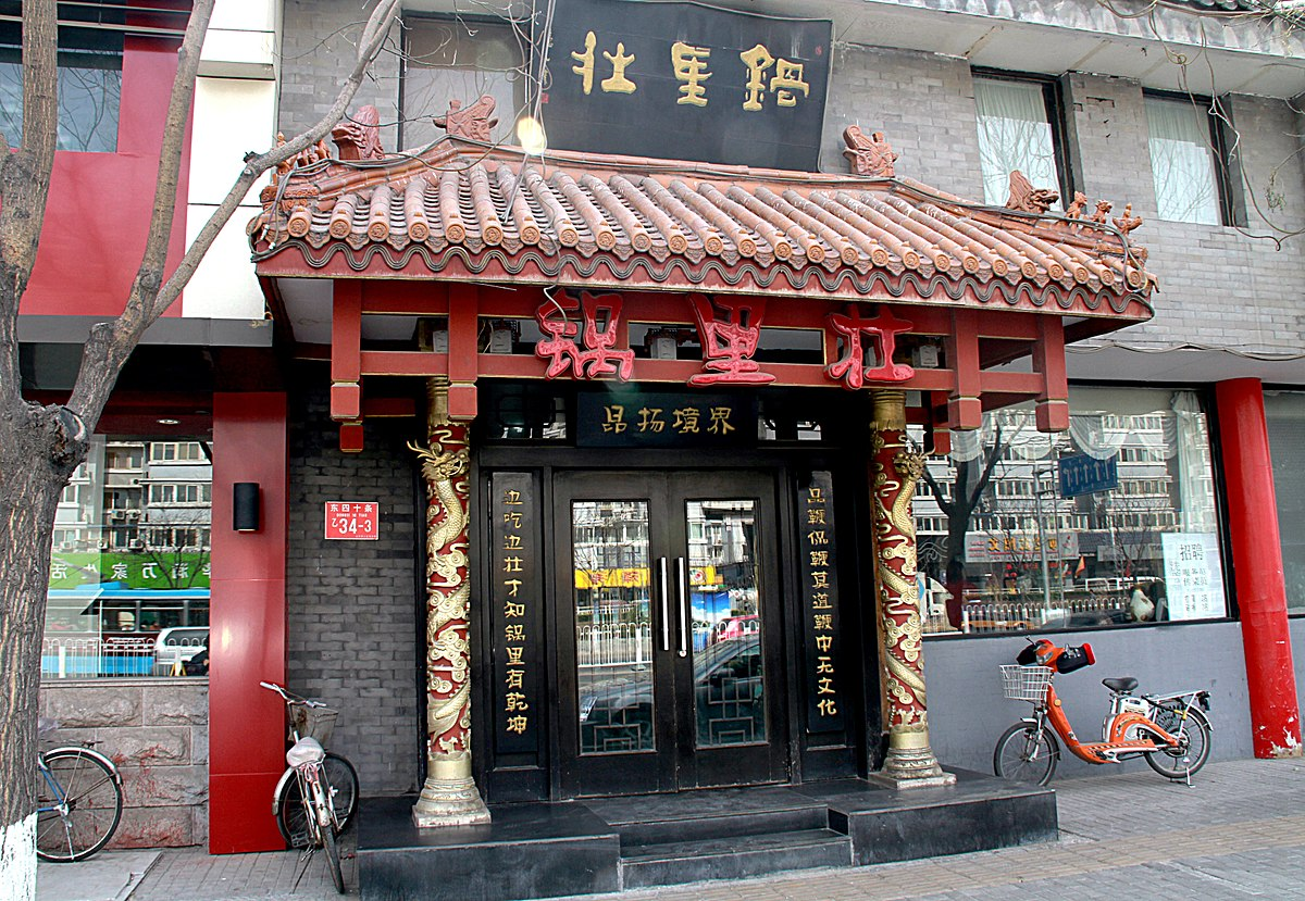 Chinese Restaurants That Are Still Open