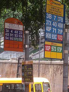 HKU 93 Pokfulam Road Jockey Club Student Village Lady Ho Tun Hall bus stop signs March-2012.jpg