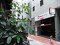 HK 上環 Sheung Wan 畢街 Burd Street So Hong Commercial Building Wilson Parking June-2012.JPG