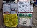 HK 九龍灣 Kln Bay 啟興道 Kai Hing Road 太平洋貿易中心 Pacific Trade Centre December 2018 SSG 02 restaurants food menus.jpg