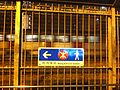 HK 旺角東 Mong Kok East 平台車站 terrace 夜晚 night MTR blue sign Sept-2013.JPG