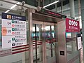 HK 葵青區 Kwai Tsing MTR Station lift night near 青衣城 Maritime Square mall December 2020 SSG 02.jpg