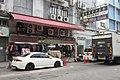 HK 觀塘 Kwun Tong 鴻圖道 Hung To Road November 2017 IX1 Lok Kui Industrial Building sidewalk shop.jpg