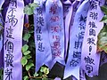 HK Admiralty Tamar Square Ribbon message 082 Purple 9-Sept-2012.JPG