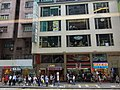 HK Bus 112 Tour view 023 CASA Hotel sidewalk shops Sept-2015 DSC.JPG