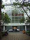 HK HappyValley Museum 60326.jpg