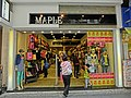 HK Hung Hom 黃埔新邨 Whampoa Estate pedestrian zone MAPLE clothing shop March-2013.JPG