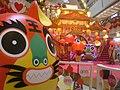 HK Kwun Tong Apm Concourse new year decor 03.JPG