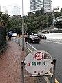 HK ML 半山區 Mid-levels 堅尼地道 Kennedy Road February 2020 SS2 14.jpg