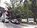 HK ML 香港半山區 Mid-levels 舊山頂道 Old Peak Road near Hornsy Road April 2020 SS2 03.jpg