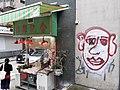 HK SYP 西環 Sai Ying Pun 正街 Centre Street shop First Street graffiti April 2020 SS2 13.jpg