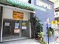 HK Sheung Wan 2-8 Po Hing Fong shop for lease Aug-2012.JPG