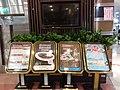 HK TKL 調景嶺 Tiu Keng Leng 都會駅 Metro Town Shopping Mall shop 豪宴海鮮酒家 Ho Yin Seafood Restaurant posters sign August 2018 SSG.jpg