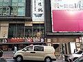 HK TST 尖沙咀 Tsim Sha Tsui 加拿芬道 Carnarvon Road near Cameron Road July 2020 SS2 05.jpg