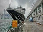 HK TST Ocean Terminal Piers Victoria Harbour parking Cunard Line Queen Victoria control area sign Mar-2013.JPG
