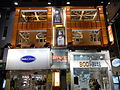 HK TST night 嘉連威老道 Granville Road Walk up building 02 shops.JPG