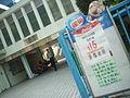 HK WC Oi Kwan Morrison Hill Swim Pool rest.jpg
