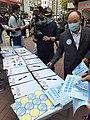 HK Wan Chai Johnston Road visitors 愛國者治理香港 Patriots governing Hong Kong March 2021 SS2 04.jpg