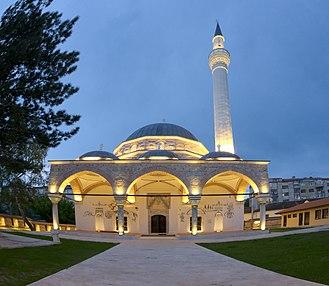 Gazi Hajdar Kadi Mosque - Image: Hajdar Kadi Mosque (Bitola)