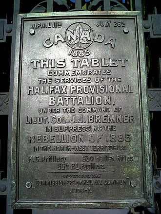 Halifax Provisional Battalion - Halifax Provisional Battalion Plaque, Main Gate, Halifax Public Gardens, Halifax, Nova Scotia - Wrought Iron Gates made in tribute to the Battalion
