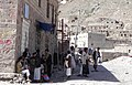 Hammam Ali - حمام علي - panoramio.jpg
