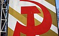 Hammer and Sickle, Moscow (31674961500).jpg
