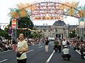 Hanagasa Festa 2002 Bunsyokan.jpg