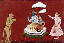 Hanuman before Rama.jpg