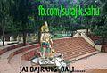 Harishankar Temple-Bolangir Odisha 2014-06-11 17-01.jpg