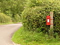 Hartgrove, postbox No. SP7 26 - geograph.org.uk - 1406082.jpg